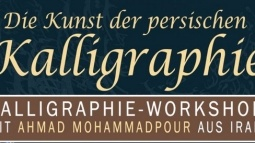 20190204_Persian Calligraphy Crash-Course in Berlin.jpg