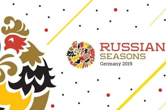 20190723_Russian Seasons in Germany.jpg